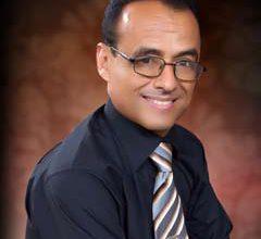صورة همس اليراع