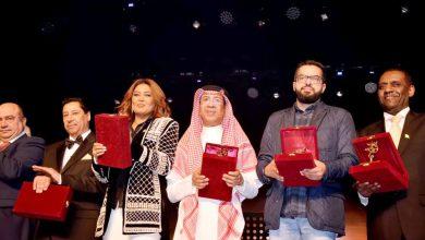 صورة مهرجان الإسكندرية للأغنية يحتفي بالفن السعودي ويكرم نجومه