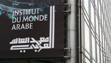 صورة فرنسا: إطلاق أول شهادة دولية في التمكن من اللغة العربية