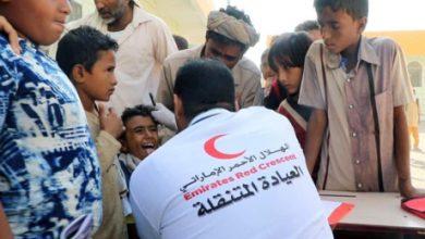 صورة الحديدة .. الهلال الإماراتي تواصل تنفيذ الحملة الصحية بمدارس الخوخة