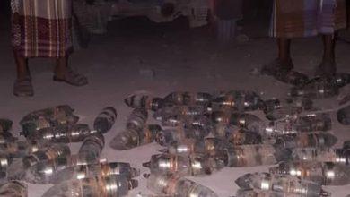 صورة أمن عدن: العثور على مخزن للقذائف والمتفجرات على مقربة من منشأة المصافي والقبض على 24 مشتبهاً