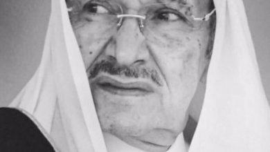 صورة نائب الانتقالي يعزي خادم الحرمين وولي عهده بوفاة الأمير طلال بن عبدالعزيز