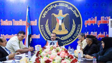 صورة بلاغ صحفي صادر عن جلسة مشاورات المجلس الانتقالي وحزب رابطة الجنوب العربي الحر