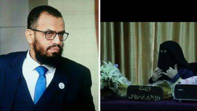 صورة في اتصال هاتفي معالي هاني بن بريك يطمئن على ألاستاذة ولاء فريد ويتكفل بعلاجها