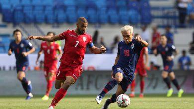 صورة منتخب البحرين يتعثر أمام تايلاند