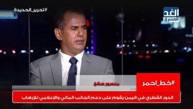 صورة محلل سياسي: الحوثيّون وقّعوا (370) اتفاقا لم ينفّذوا منها اتفاقا واحدا