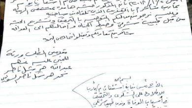 """صورة بالوثائق .. وفاة شخص في سجن سري يتبع  حزب """"الإصلاح"""" بمأرب"""