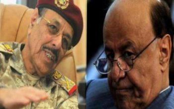 صورة الاخوان يذلون الرئيس هادي بقصة الهروب وعليه رفض الوصاية