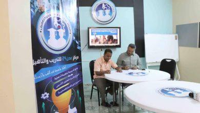 صورة شهد إقبالا كثيفا ..مركز عدن24 للتدريب والتأهيل يجري المقابلات الشخصية للمسجلين ببرنامج صناعة التقارير التلفزيونية