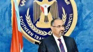 صورة الرئيس الزبيدي يصل إلى العاصمة عدن