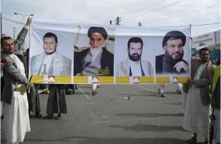 """صورة صحيفة """"الخليج"""" في افتتاحيتها: نفط إيران لتدمير اليمن"""