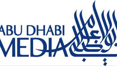 صورة ابوظبي للإعلام تنعي استشهاد زميلها وتدين الحوثي