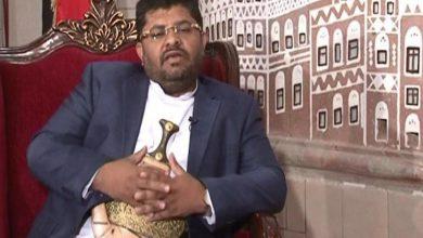 """صورة فضيحة مدوية .. الحوثي يطلب استبدال مساعدات """"الغذاء العالمي"""" بالـ""""كاش"""""""