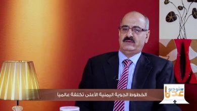 """صورة مدير مكتب """" اليمنية """": السمسرة موجودة في مكاتبنا وشريحة المرضى الأكثر عرضة للابتزاز"""