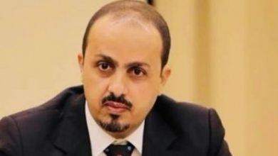 صورة تقرير: الإعلام.. حقيبة وزارية لا يعترف وزيرها بالرئيس اليمني
