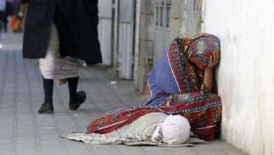 صورة البنك الدولي: معدل الفقر في اليمن ازداد للضعف