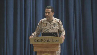 صورة التحالف: الحوثي يحاول توسيع استخدام الدرون في اليمن