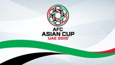صورة كأس آسيا الإمارات 2019.. باقي من الزمن يومان