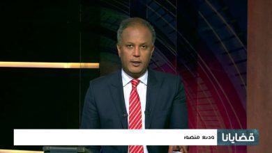 صورة على عكس مايعتقده معظم المراقبين … حرب اليمن لا تشكّل عبئا على الإقتصاد الإيراني بل فرصة للتهرّب من العقوبات