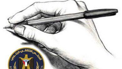 """صورة انتقالي العاصمة عدن ينظم مسابقة """" المقال الأفضل """" للشباب الجنوبي."""