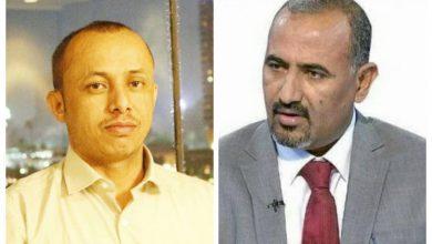 صورة الرئيس الزْبيدي يعزي الإعلامي صالح أبو عوذل بوفاة والده
