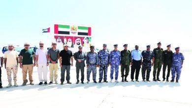 صورة الإمارات توسّع دعم الأجهزة الأمنية في حضرموت