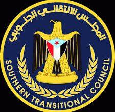 صورة انتقالي شبوة يؤكد وقوفه مع حقوق ومطالب الشعب