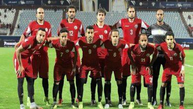 صورة موعد مباراة اليمن وإيران اليوم في كأس آسيا 2019 والقنوات الناقلة