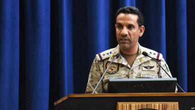 صورة التحالف: السعودية دعمت اليمن بأكثر من 13 مليار دولار