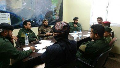 صورة قادة قطاعات الحزام الأمني بعدن يشددون على ضرورة مكافحة المخدرات واعمال التقطع