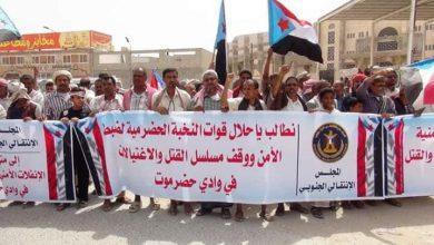 صورة الرباعية تشترط سحب قوات الأحمر من وادي حضرموت