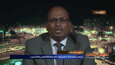 صورة الحوثيّون يتاجرون بالأعضاء البشرية لقتلاهم .. شهادات موثّقة ورأي الخبراء القانونيين
