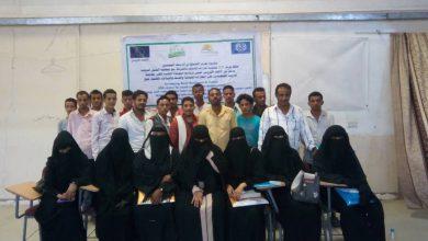 صورة مركز sos لتنمية القدرات الشبابية يختتم الدورة التدريبية للمتتلمذين