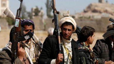 صورة الشرعية اليمنية تخذل حجور وتفجر موجة غضب شعبي ضدها