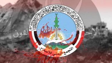 صورة إنتصارات الإنتقالي الدولية تربك إخوان الشرعية وتدفعهم لإثارة الفوضى في عدن