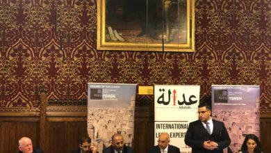 صورة الرئيس الزبيدي يشارك في الندوة الثانية للجنة البرلمانية في مجلس العموم البريطاني حول اليمن