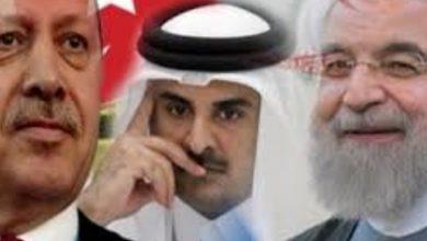 صورة إيران وقطر وتركيا .. إتحاد الشر لمحاربه الجنوب والتحالف العربي