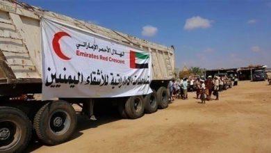 صورة خلال 10 أشهر .. مليون و(136) ألف مواطناً في الساحل الغربي يستفيدون من المساعدات الإماراتية