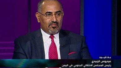 """صورة بالفيديو.. حديث الرئيس الزُبيدي لبرنامج """"بلاقيود"""" في قناة BBC البريطانية"""