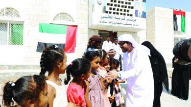 صورة وفد من المجلس الأعلى للأمومة الإماراتي يزور سقطرى