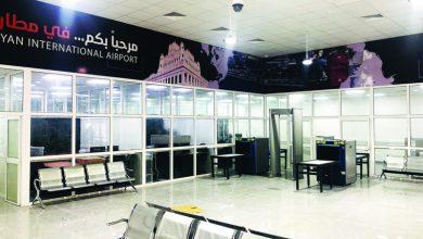 صورة بدعم إماراتي.. افتتاح وشيك لمطار الريان الدولي في حضرموت
