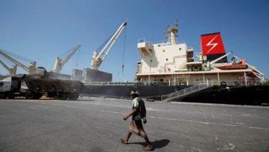 صورة أطليار الإسبانية تكشف عن تزويد إيران ميليشيات الحوثى معدات عسكرية عبر ميناء الحديدة