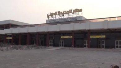 صورة مصـرع ستة حوثيين في عملية انتحارية حوثية  في مطارالحـديدة