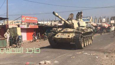 """صورة التحالف العربي يطلق معركة"""" صمود الجبال"""" في شمال الضالع"""