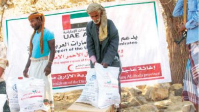 """صورة """"الهلال الإماراتي"""" يغيث الأسر المتضررة في الضالع"""