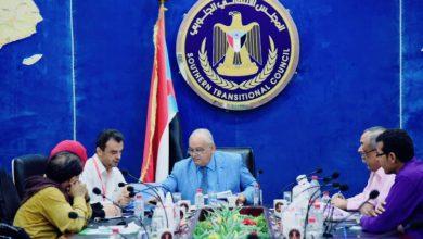 صورة لجنة المجلس الانتقالي للإغاثة والأعمال الإنسانية تعقد اجتماعها الدوري الأول