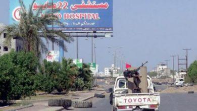 صورة الحوثيون يدمرون أكبر مستشفيات مدينة الحديدة نقضا لاتفاق السويد