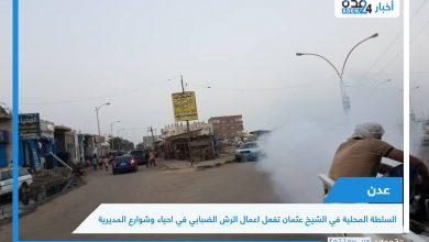 صورة السلطة المحلية في الشيخ عثمان تفعل اعمال الرش الضبابي في احياء وشوارع المديرية