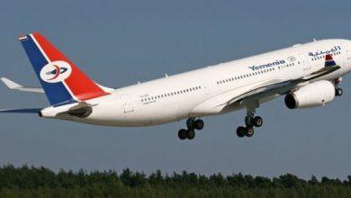صورة خلل فني كاد يتسبب بكارثة جوية لطيران اليمنية القادمة من القاهرة الى عدن