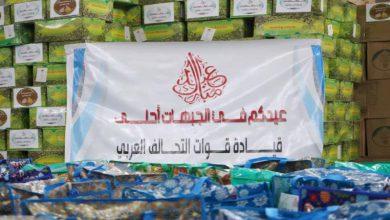 صورة التحالف يوزع هدايا العيد على منتسبي الوحدات العسكرية في المحاور الشمالية